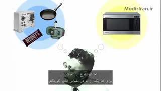 مشاغلی که ما به ماشین ها می بازیم-مدیران ایران
