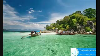 جزیره رویایی فی فی در پوکت
