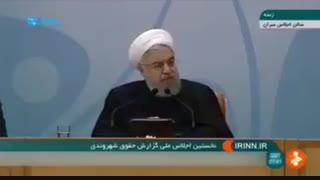 حسن روحانی: دستگاه هایی بودند که از دولت فقط پول می گرفتند و ...