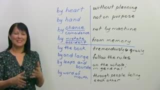 درس 1245 - مجموعه آموزش زبان انگلیسی EngVid