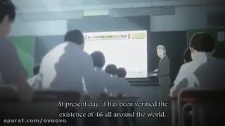 انیمه فوق العاده آجین فصل اول - Ajin Season 1 قسمت 1 ( با زیرنویس انگلیسی )