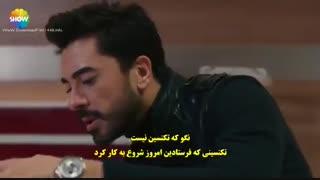 دانلود قسمت 25 سریال تپش قلب Kalp-Atisi  با زیرنویس فارسی در کانال