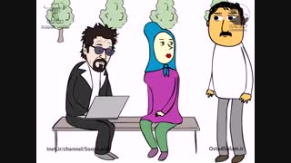 پرویز و پونه - معلم خصوصی!