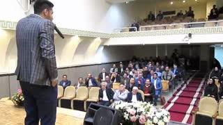 این داستان : استادها و هواپیما (سامان طهرانی)