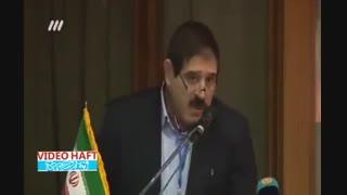 سخنان عباس جدیدی در مجمع فدراسیون کشتی که باعث شد یک رای هم نیاورد