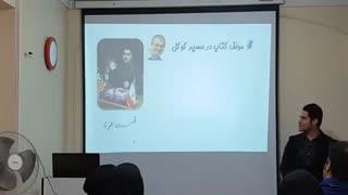 جلسه معارفه دوره حضوری راه اندازی وب سایت بدون دانش فنی (قسمت اول)