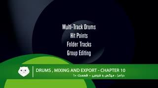 آموزش کیوبیس(آهنگسازی) اپلیکیشن استادکت با دوبله فارسی بسته 4