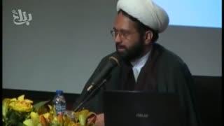 خشم از دیدگاه اسلام