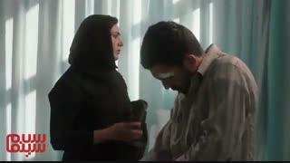 آنونس فیلم «سد معبر»(#۲)