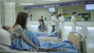 قسمت هجدهم مینی سریال کره ای نهایت در هم شکستگی High End Crush با زیرنویس فارسی چسبیده