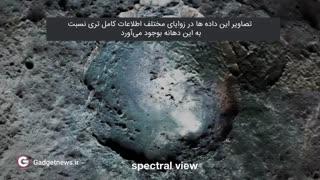 سفر به دهانه اوکاتور از سیارک سرس؛ مرموزترین عضو کمربند سیارکی (گجت تی وی)