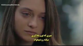 دانلود قسمت 3 سریال بخاطر دخترانم Kizlarim-Icin  با زیرنویس فارسی در کانال