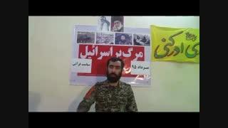 کربلایی حسین آزاد جله کران: سیاست قرآنی