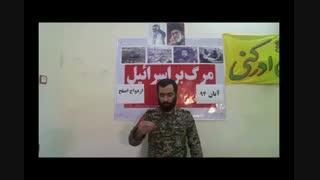 کربلایی حسین آزاد جله کران: ازدواج اصلح