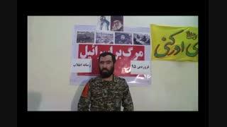 کربلایی حسین آزاد جله کران : رسانه انقلاب