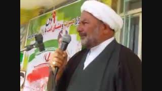 سخنرانی حجت الاسلام شیخ موسی کروشاتی/حماسه نهم دی