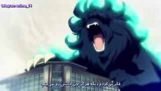 انیمه سرومپ - Servamp HD قسمت 11 - یازدهم ( با زیرنویس فارسی )