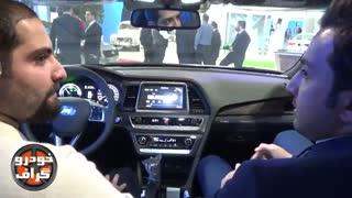 بررسی کامل هیوندای سوناتا هیبریدی 2018 در تهران! ( خودرو گراف )