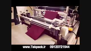 کیسه تبلیغاتی www.takpack.ir