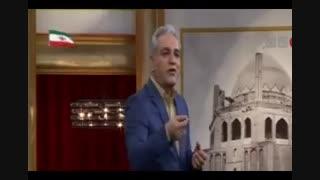 کنایههای تند و تیز سیاسی مهران مدیری