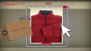 خرید اینترنتی لباس از سایت بانی مد