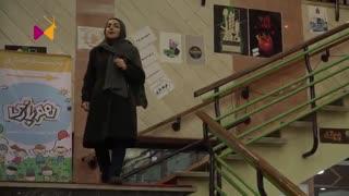 هنربین-قسمت چهارم-فصل دوم