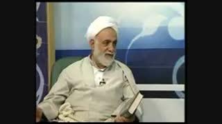 قرآن را بفهمیم | قرائتی