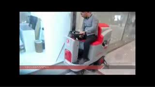 زمین شور با راننده / اسکرابر صنعتی/ دستگاه برای تمیز کردن سطح و کف زمین