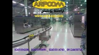 قیمت کفپوش اپوکسی مقاوم صنعتی مناسب کارخانجات و سوله های تولیدی