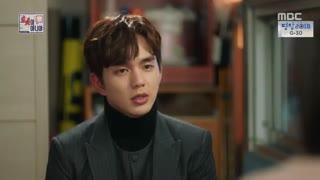 قسمت بیست و دوم سریال کره ای من ربات نیستم - I'm Not a Robot - زیرنویس فارسی اضافه شد