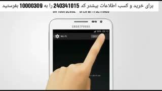 گیرنده دیجیتال شبکه تلویزیون برای موبایل بدون اینترنت
