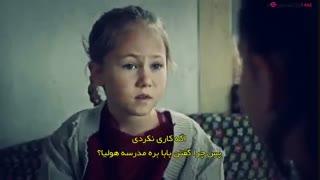 دانلود قسمت 13 سریال ترانه زندگی Hayat-Sarkisi  بازیرنویس فارسی در کانال