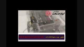 دستگاه تاریخزن جعبه محصول کیان صنعت اصفهان