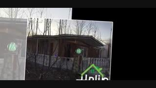 فروش باغچه ویلا در کردزار کد1227