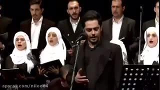 آواز - حسین ضروری