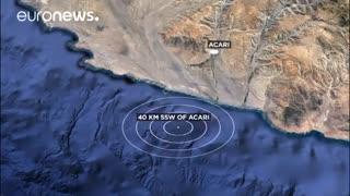 زلزله ۷/۳ ریشتری در پرو یک کشته برجای گذاشت