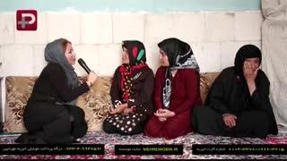 از دیدن وضعیت دردناک این دختر زیبای ایرانی شوکه خواهید شد