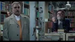 دانلود فیلم خانه کاغذی
