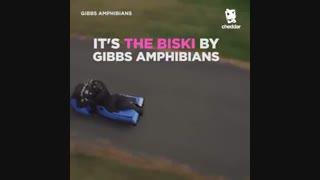 موتور سیکلت آبی خاکی