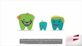دندانپزشکی کودکان | کلینیک دندانپزشکی مهر زعفرانیه