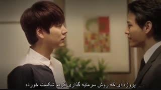 قسمت دهم مینی سریال کره ای Bong Soon a Cyborg In Love  با زیرنویس فارسی چسبیده