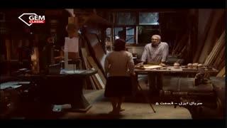 دانلود قسمت 5 سریال ایزل دوبله فارسی(دوبله اصلی)