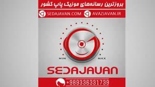 آهنگ جدید مصطفی فتاحی و محسن آرام عشق منی