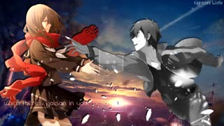 (Nightcore - In The Name Of Love(Switching Vocals}