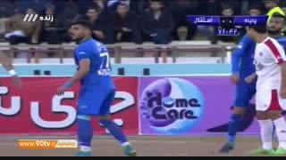 خلاصه. بازی پدیده مشهد0-0استقلال تهران