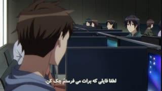 قیمت اول انیمه Death March kara Hajimaru Isekai Kyousoukyoku