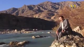 مستند فرهنگ و طبیعت ایران- کهبنگ -1
