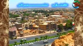 هتل شیراز | badsagroup