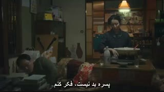 قسمت 01 سریال ژاپنی بهار اومده Spring has come  - هاردساب فارسی