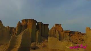 دره ستارگان - قشم